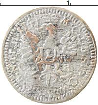 Каталог монет - Бранденбург-Байрот 1 крейцер