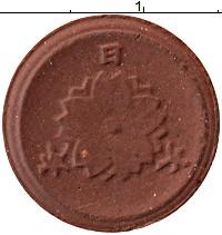 Каталог монет - Япония 1 сен