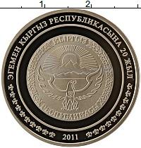 Каталог монет - Кыргызстан 1 сом