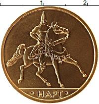 Каталог монет - Абхазия 25 апсаров