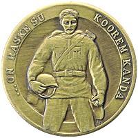 Каталог монет - Эстония 1 тулион