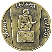 Каталог монет - Эстония 1 партс