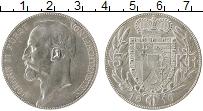 Изображение Монеты Лихтенштейн 5 крон 1910 Серебро  Йоханн II