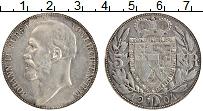 Изображение Монеты Лихтенштейн 5 крон 1904 Серебро