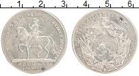 Изображение Монеты Бранденбург 1/4 талера 1765 Серебро  Александр