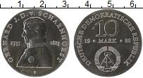 Изображение Монеты ГДР 10 марок 1980 Серебро