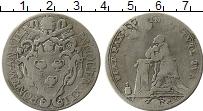 Изображение Монеты Европа Ватикан 1/2 пиастра 1692 Серебро