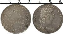 Изображение Монеты Франция токен 0 Серебро