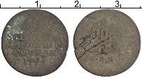 Изображение Монеты Гамбург 1 шиллинг 1795 Серебро