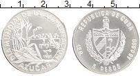 Изображение Монеты Куба 5 песо 1981 Серебро  Сбор урожая