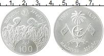 Изображение Монеты Мальдивы 100 руфий 1981 Серебро UNC-