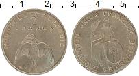 Продать Монеты Новая Каледония 2 франка 1948 Медно-никель