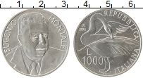 Изображение Монеты Европа Италия 1000 лир 1996 Серебро UNC