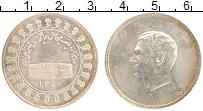 Изображение Монеты Иран Монетовидный жетон 0 Серебро UNC-