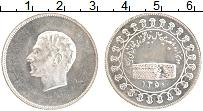 Изображение Монеты Иран Медаль 1971 Серебро UNC-