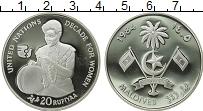 Изображение Монеты Мальдивы 20 руфий 1984 Серебро Proof-