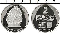 Изображение Монеты Израиль 2 шекеля 1987 Серебро Proof-