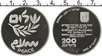 Изображение Монеты Израиль 200 лир 1980 Серебро Proof-