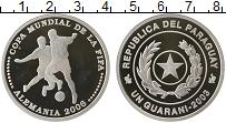 Изображение Монеты Парагвай 1 гуарани 2003 Серебро Proof- FIFA 2006