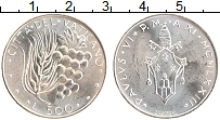 Изображение Монеты Ватикан 500 лир 1973 Серебро XF