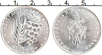 Изображение Монеты Ватикан 500 лир 1975 Серебро UNC- Гроздь винограда