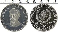 Изображение Монеты Южная Америка Парагвай 150 гуарани 1973 Серебро Proof-