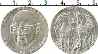 Изображение Монеты Финляндия 50 марок 1981 Серебро UNC- 80-летие президента