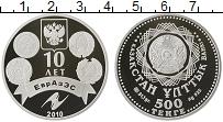 Изображение Монеты Казахстан 500 тенге 2010 Серебро Proof