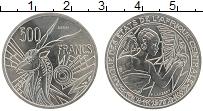 Продать Монеты КФА 100 франков 1976 Медно-никель