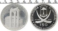 Изображение Монеты Экваториальная Гвинея 150 песет 1970 Серебро Proof 100-летие переноса с