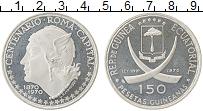 Изображение Монеты Экваториальная Гвинея 150 песет 1970 Серебро Proof 100-летие перенесени