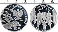 Изображение Монеты Польша 10 злотых 2008 Серебро Proof- 40-летие марта 68