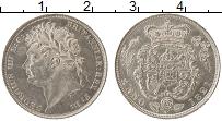 Изображение Монеты Великобритания 1 шиллинг 1821 Серебро XF Георг IV