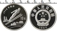 Изображение Монеты Азия Китай 10 юаней 1992 Серебро Proof