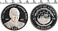 Изображение Монеты Либерия 20 долларов 2000 Серебро Proof- Джордж Буш