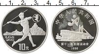 Изображение Монеты Азия Китай 10 юаней 1990 Серебро Proof-