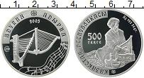 Изображение Монеты Казахстан 500 тенге 2005 Серебро Proof- Адырна.