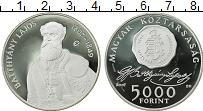 Изображение Монеты Венгрия 5000 форинтов 2007 Серебро Proof-