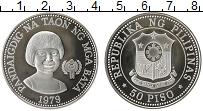 Изображение Монеты Филиппины 50 писо 1979 Серебро Proof- ЮНЕСКО.