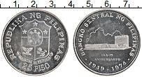 Изображение Монеты Филиппины 25 песо 1974 Серебро XF 25-летие центральног