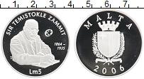 Изображение Монеты Мальта 5 лир 2006 Серебро Proof- Сэр Заммит