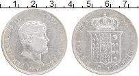 Изображение Монеты Италия 120 гран 1852 Серебро  NAPLES & SICILY. Фер