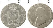 Изображение Монеты Германия Пруссия 4 гроша 1805 Серебро