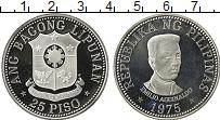 Изображение Монеты Филиппины 25 песо 1975 Серебро Proof- Эмилио Агуинальдо
