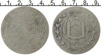 Изображение Монеты Азия Афганистан 5 рупий 1327 Серебро VF
