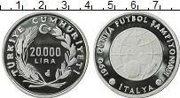 Изображение Монеты Турция 20000 лир 1990 Серебро Proof-