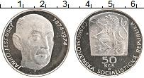 Изображение Монеты Чехословакия 50 крон 1974 Серебро Proof-