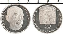 Изображение Монеты Чехословакия 50 крон 1974 Серебро XF
