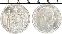 Изображение Монеты Дания 2 кроны 1930 Серебро XF Кристиан X