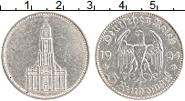 Изображение Монеты Третий Рейх 5 марок 1934 Серебро XF